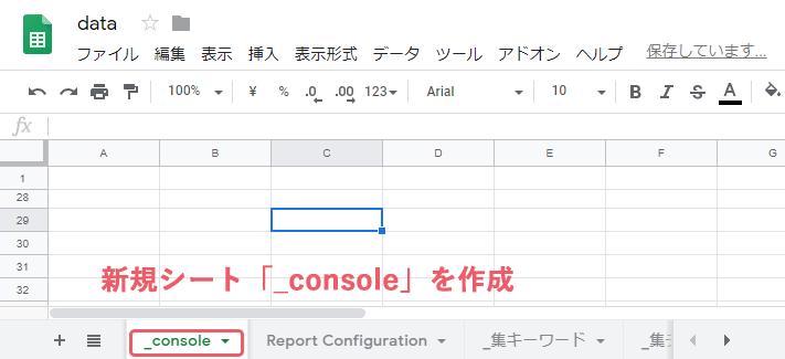 googleanalytics-report-c1.png