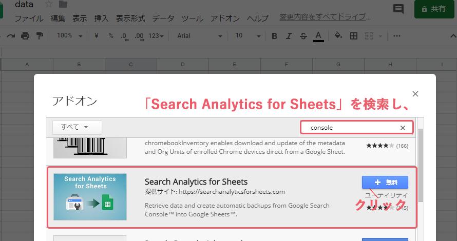googleanalytics-report-c3.png