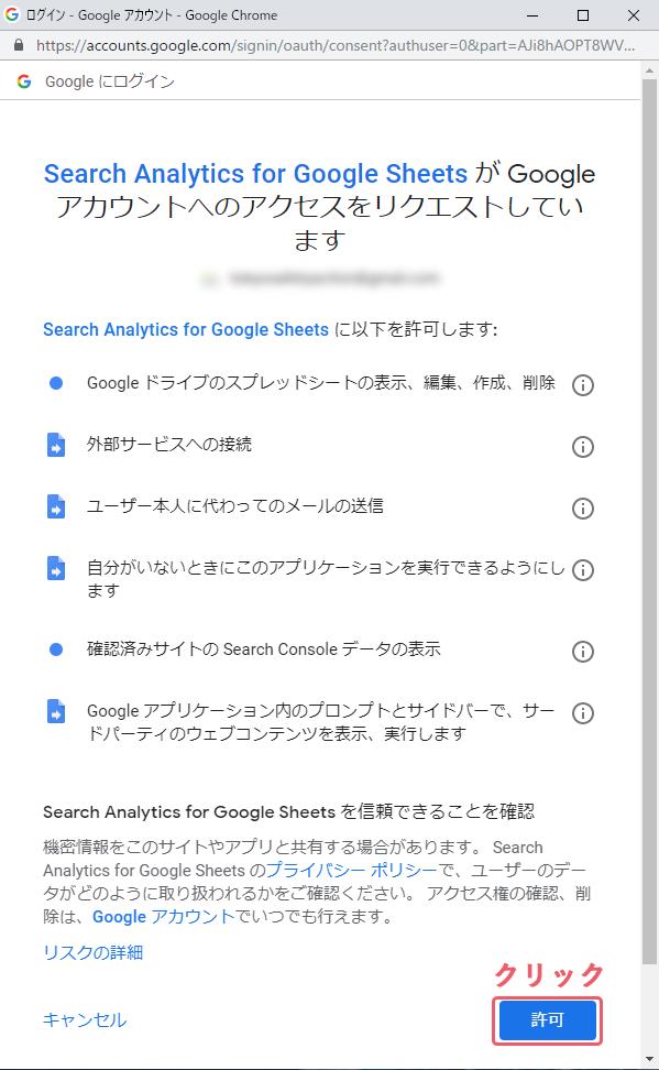 googleanalytics-report-c5.png