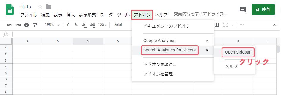 googleanalytics-report-c6.png