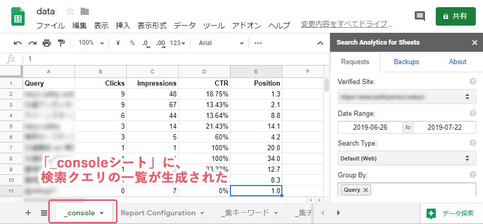 googleanalytics-report-c8.png