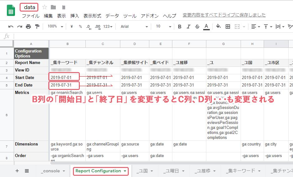 googleanalytics-report-r1.png