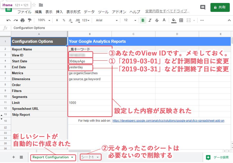 googleanalytics-report-s10.png