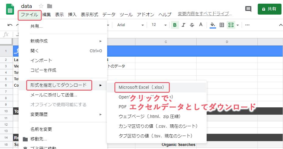 googleanalytics-report-s14.png