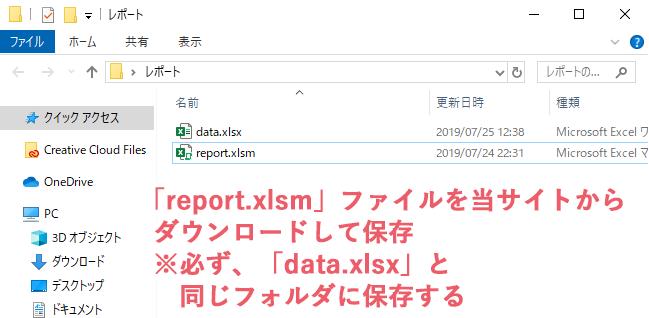 googleanalytics-report-s16.png
