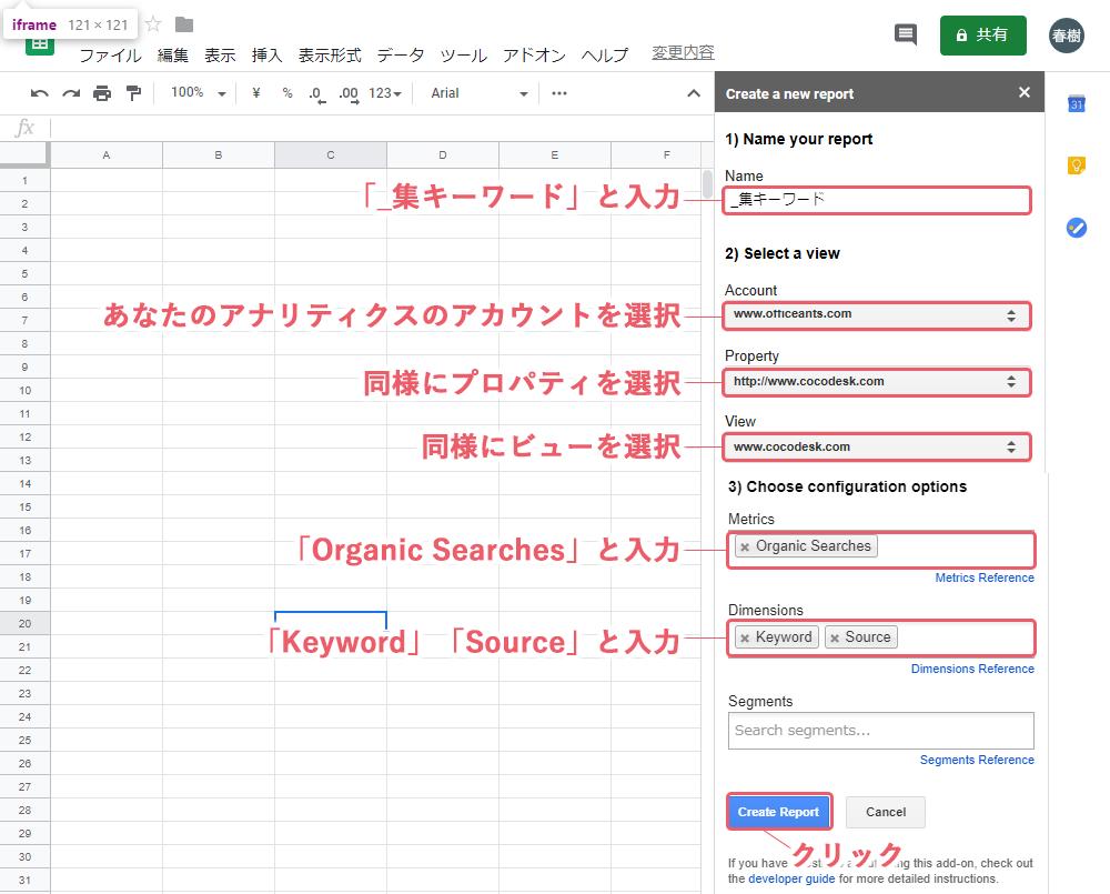 googleanalytics-report-s9.png