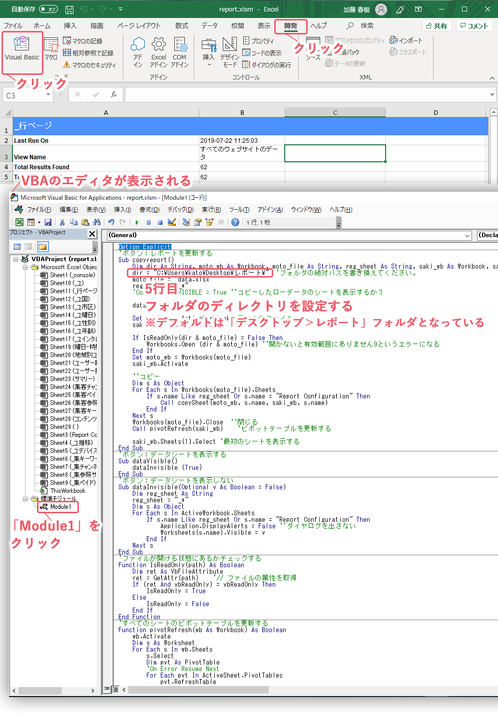 googleanalytics-report-xm1.png