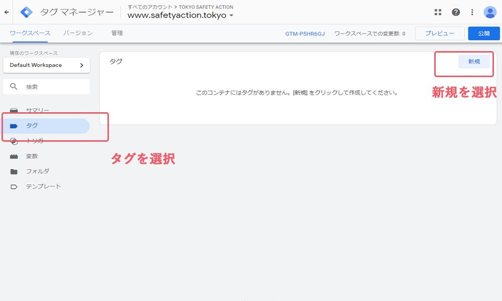 googleanalytics-setting_ga_account10_5.png