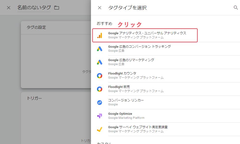 googleanalytics-setting_ga_account11.png