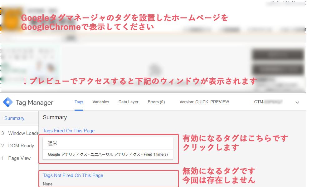 googleanalytics-setting_ga_account17.png