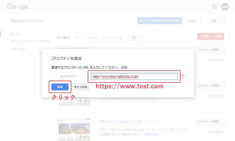 googleanalytics-setting_ga_account20.png
