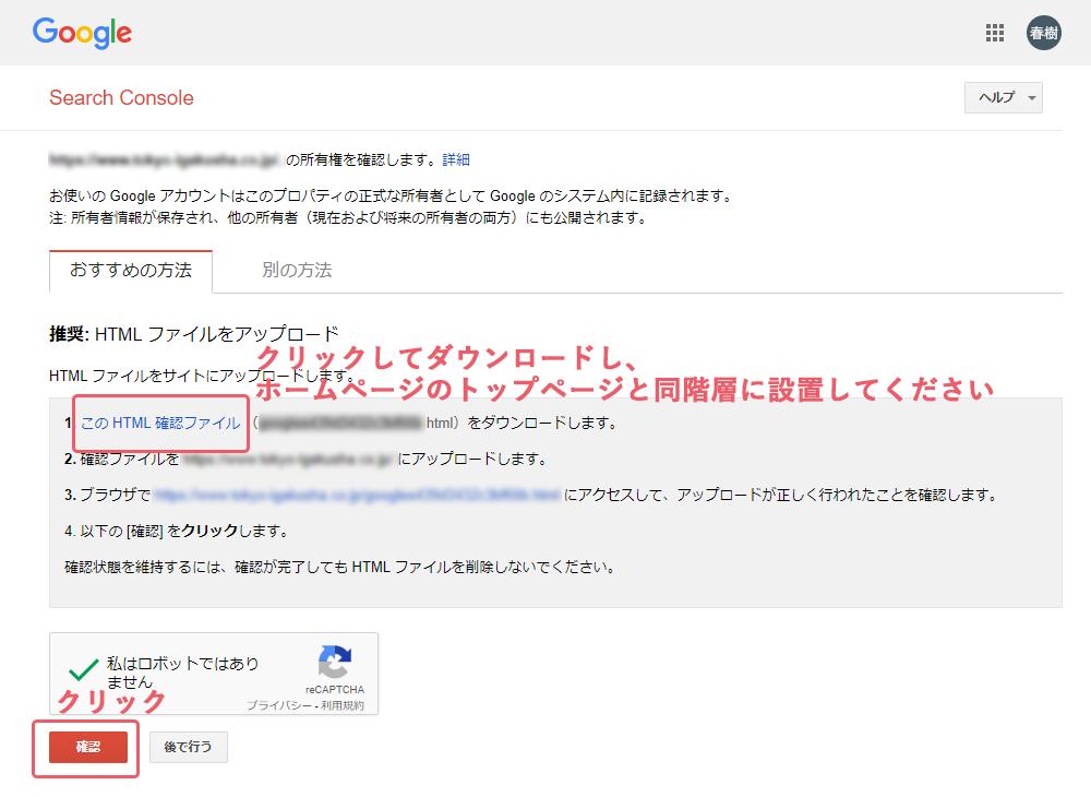 googleanalytics-setting_ga_account21.png